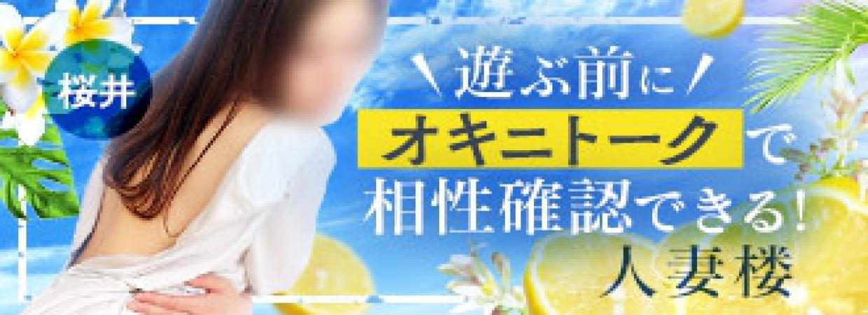 埼玉県の風俗店|シティヘブンネット